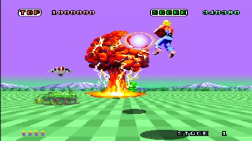 sega_mega_drive_ultimate_collection-ps3screenshots15868smduc_space_harrier_220109